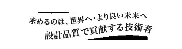 小松開発工業は部署問わず最大40名採用しています!